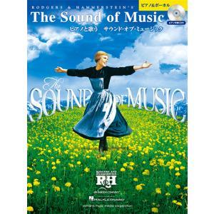 キーワード:楽譜+CD/すべての山に登れ/エーデルワイス/ドレミの歌/自信を持って/ひとりぼっちの羊...