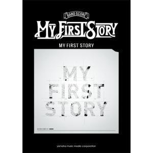 楽譜 バンドスコア MY FIRST STORY 『MY FIRST STORY』