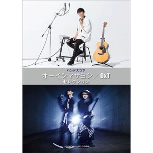 キーワード:楽譜/ようこそジャパリパークへ/枕男子/君じゃなきゃダメみたい/Go EXCEED!!/...