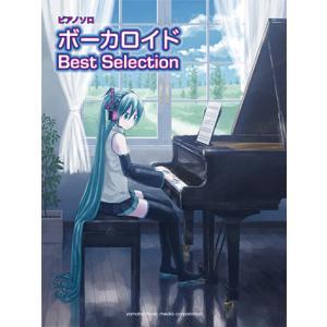 楽譜 ピアノソロ ボーカロイド Best Selection