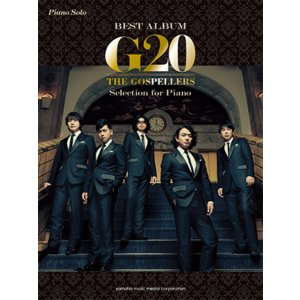 楽譜 ピアノソロ ゴスペラーズ 【G20】 Selection for Piano...