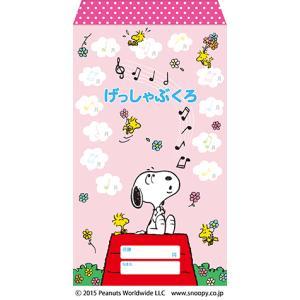文具 スヌーピー 月謝袋(ピンク)(10枚セット)