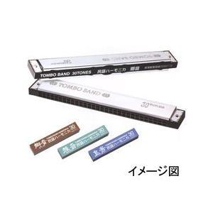TOMBO 複音ハーモニカ 民謡ハーモニカ30穴 No.3330 島音(しまうと)|gakufunets