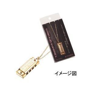 ベビーハーモニカ(ペンダント型)11204KN ゴールド 700664/4穴8音 硬質塩ビケース入 楽譜付 |gakufunets