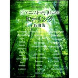 関連words:デプロMP/VIEW OF SILENCE/Asian Dream Song/Sum...