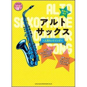 関連words:シンコー・ミュージック/■U.S.A.(DA PUMP)[バンド]/■Lemon(米...
