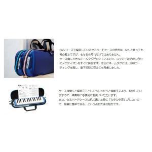 SUZUKI スズキ メロディオン FA-32P ピンク アルト32鍵 f〜c3 鈴木楽器 鍵盤ハーモニカ FA32P Melodion|gakufunets|03