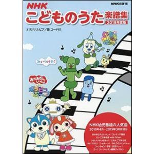 関連words:NHK出版/■おかあさんといっしょ/なないろのしゃぼんだま/いるよ/きらららダンス/...