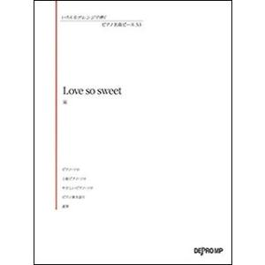 関連words:デプロMP/Love so sweet<ピアノソロ>/Love so sweet<上...