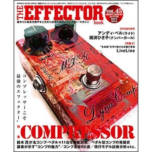 THE EFFECTOR BOOK VOL.45(シンコー・ミュージック・ムック)