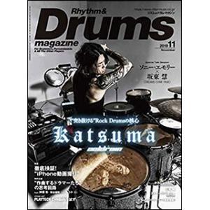 """関連words:リットーミュージック/■Cover Artist/""""突き抜ける""""Rock Drums..."""