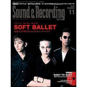 関連words:リットーミュージック/■巻頭特集/SOFT BALLET/ソフトバレエ : 1989...