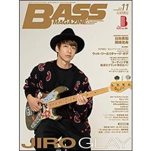 関連words:リットーミュージック/表紙:JIRO(GLAY)/■FEATURED BASSIST...
