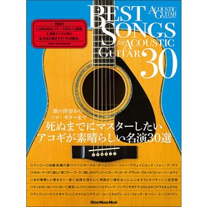 BEST SONGS FOR ACOUSTIC GUITAR 30 歌の伴奏からソロ・ギターまで 死...