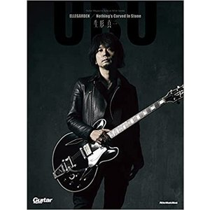 GUITAR MAGAZINE SPECIAL ARTIST SERIES/生形真一(リットーミュー...