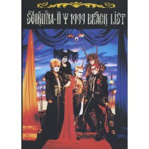 楽譜 聖飢魔 II/1999 BLACK LIST「本家極悪集大成盤」(バンド・スコア)|gakufunets