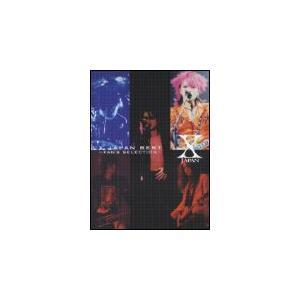 楽譜 X JAPAN/BEST〜FANS SEL...の商品画像