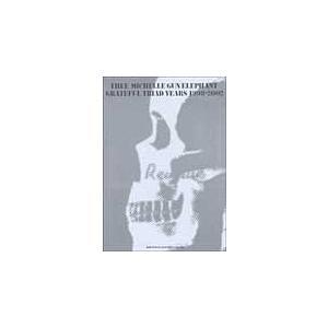 関連words:ドレミ楽譜出版社/G.W.D/アウト・ブルーズ/スモーキン・ビリー/キラー・ビーチ/...