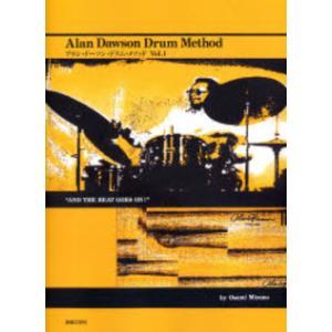 アラン・ドーソン・ドラム・メソッド スネアドラムテクニック【楽譜】【ネコポスを選択の場合送料無料】|gakufushop