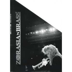 【取寄品】ズーラシアンブラスシリーズ 楽譜『いい湯だな〜ビバノンロック』K5【楽譜】