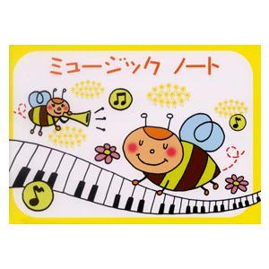 ミュージックノート みつばち gakufushop