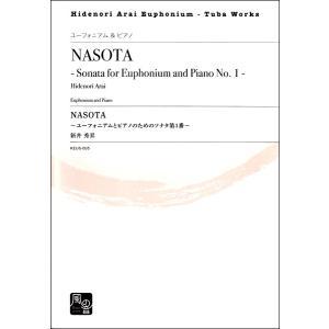 【取寄品】【取り寄せの場合、納期10日〜2週間】NASOTA 〜ユーフォニアムとピアノのためのソナタ第1番〜【楽譜】【ネコポスを選択の場合送料無料】 gakufushop