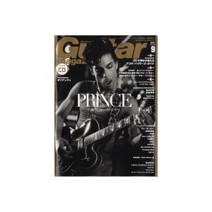 ギター・マガジン 2020年9月号 gakufushop