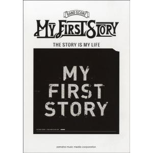 バンドスコア MY FIRST STORY/THE STORY IS MY LIFE【楽譜】【ネコポ...