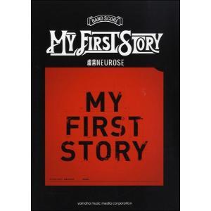バンドスコア MY FIRST STORY 『虚言NEUROSE』【楽譜】【ネコポスを選択の場合送料...