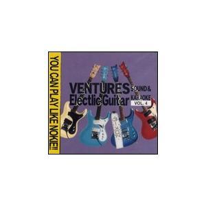 【取寄品】CD ベンチャーズ サウンド&エレキギターカラオケ 4【ネコポス不可・宅配便のみ可】|gakufushop