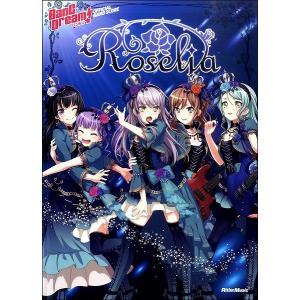 バンドリ!オフィシャル・バンドスコア Roselia【楽譜】【ネコポスを選択の場合送料無料】