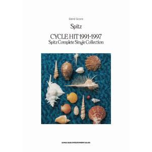 バンドスコア スピッツ/「CYCLE HIT 1991−1997 Spitz Complete Si...