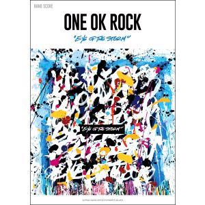 バンド・スコア ONE OK ROCK「Eye of the Storm」【楽譜】【ネコポスを選択の場合送料無料】
