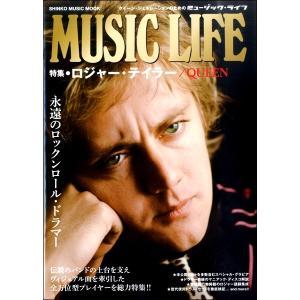 MUSIC LIFE 特集●ロジャー・テイラー/QUEEN【ネコポスを選択の場合送料無料】 gakufushop
