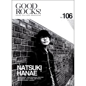 【取寄品】GOOD ROCKS! Vol.106