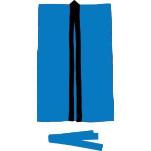アーテック(Artec)運動会用品 サテンロングハッピ 青 L(ハチマキ付)  大きさ:660×1100mm  ハチマキ:1700×45mm gakurin