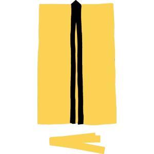 アーテック(Artec)運動会用品 サテンロングハッピ 黄 L(ハチマキ付)  大きさ:660×1100mm  ハチマキ:1700×45mm gakurin