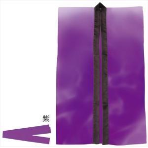 アーテック(Artec)運動会用品 サテンロングハッピ紫L(ハチマキ付) 大きさ:660×1100mm  ハチマキ:1700×45mm gakurin