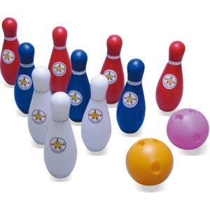 カラフルボーリングセット  /ボーリングおもちゃ 幼稚園 小学校 お正月 クリスマス |gakurin