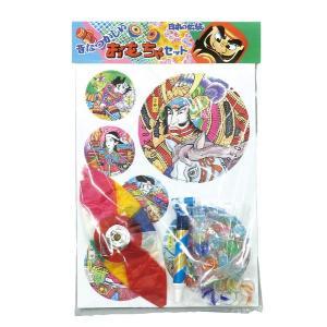 昔なつかしのおもちゃセット(紙風船、メンコ、ビー玉、おはじき、吹き戻し)|gakurin