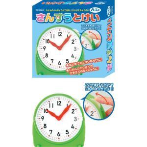 さんすうとけい /時計のよみ方 算数時計 小学校 算数|gakurin