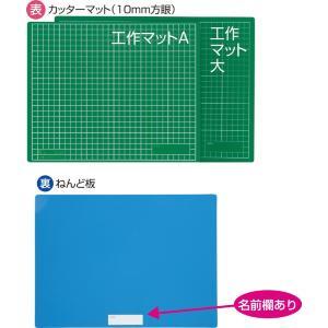 工作マットA 表:カッター板 裏:ねんど板|gakurin