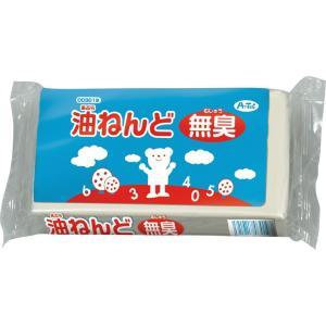 油(あぶら)ねんど 1kg(無臭・抗菌)|gakurin
