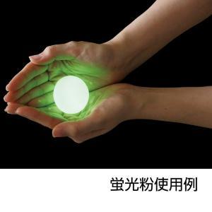 蛍光粉で光る!つかめる水!不思議な水! (理科実験工作) *絵の具やラメなどは含まれていません。