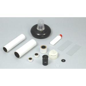 手作り顕微鏡 (理科実験工作) 倍率150倍(塩の結晶など見えます)|gakurin