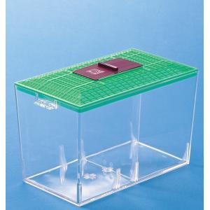 飼育箱B型 サイズ:25.0×14.0×15.0cm 約5リットル /理科 実験 小学校 自由研究