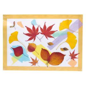 あつめて、ならべて、いいかんじ /秋の工作 小学校低学年 落ち葉をあつめて 図工
