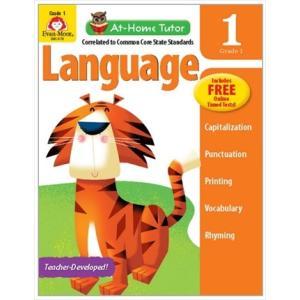 At-Home Tutor Language Gr.1|gakurin