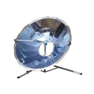 太陽焦熱炉 おやぴか|gakurin