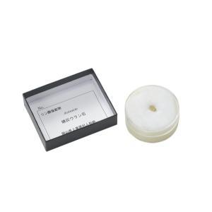 放射能鉱物 燐灰ウラン石 5cmプラスチック丸ケース|gakurin
